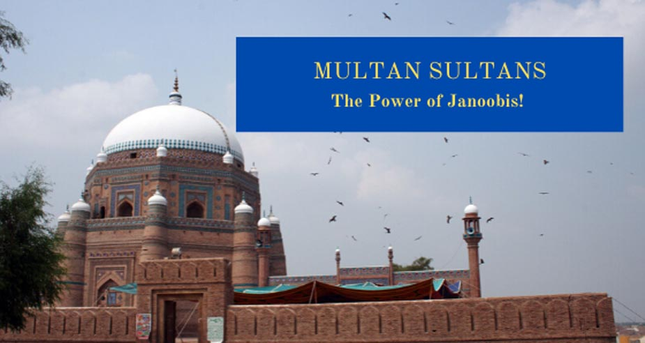 Multan Sultans – 10 Reasons to Support The Underdogs of PSL